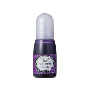 Jewel Color purple